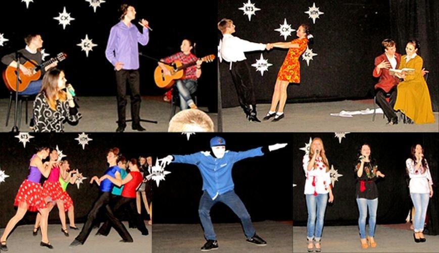 В стенах Херсонского училища культуры прохошел конкурс талантов - мини-фест «Провесинь», фото-2
