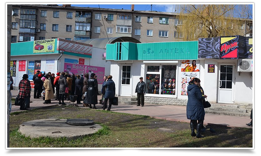 В Славянске заминировали здание УСЗН (фото) - фото 1