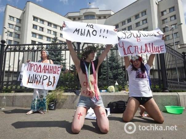 Одесский феминист сменил пол и уехал жить с депутатом Госдумы в Москву (фото) (фото) - фото 1
