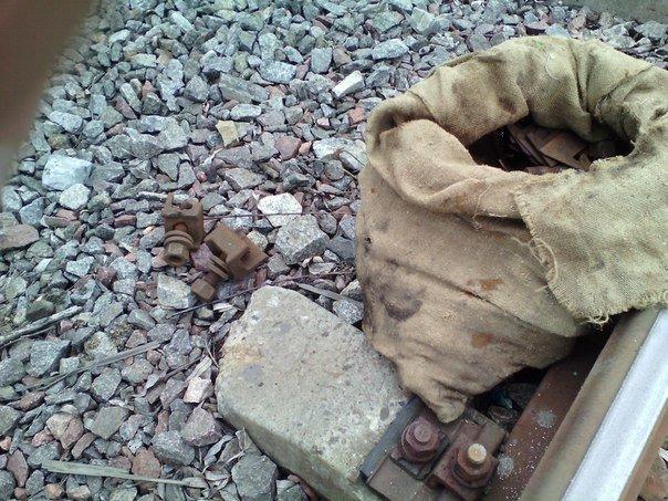 В Полтавской области несовершеннолетний разбирал железнодорожное полотно (ФОТО) (фото) - фото 2