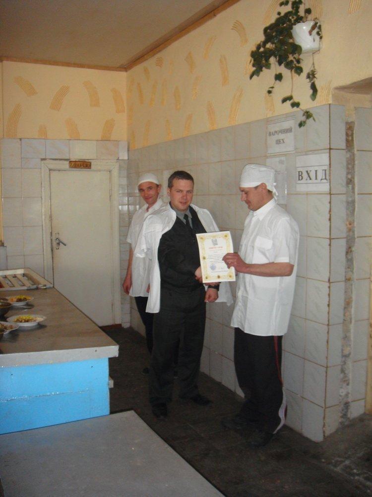 Кращого кухаря обирали серед засуджених прикарпатців (ФОТО) (фото) - фото 3