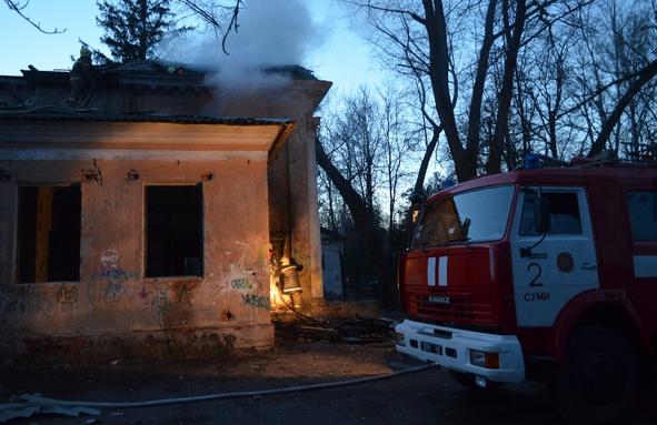 В Сумах горел санаторий (ФОТО) (фото) - фото 1