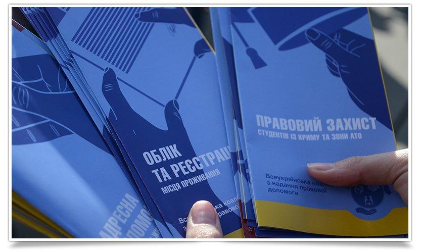В Славянске прошло первое апрельское Вече (фото) - фото 4