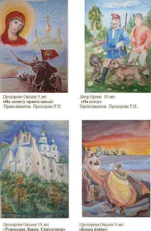 Юные художники Енакиево принимают участие в конкурсе детского рисунка в Москве, фото-2