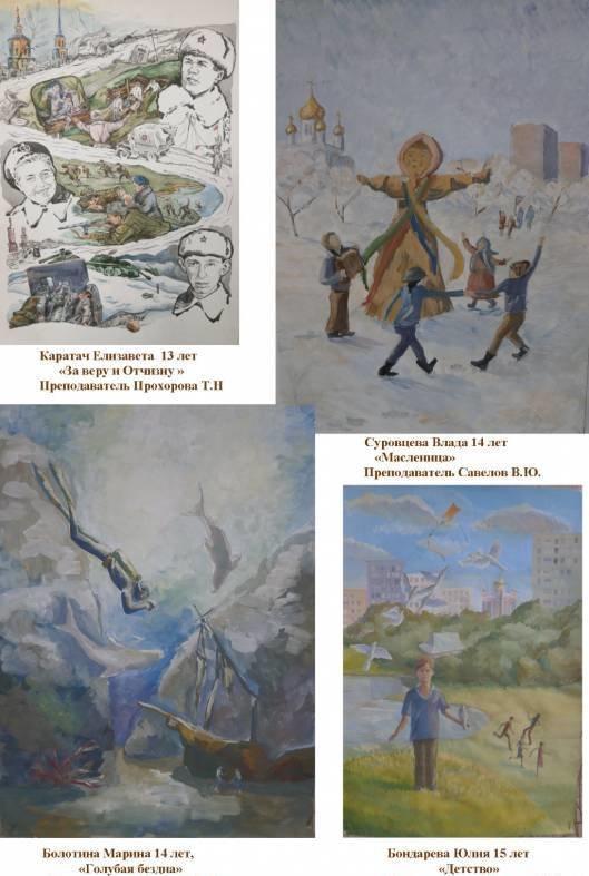 Юные художники Енакиево принимают участие в конкурсе детского рисунка в Москве, фото-6