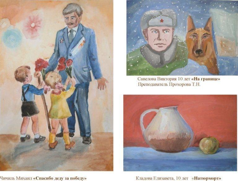 Юные художники Енакиево принимают участие в конкурсе детского рисунка в Москве, фото-5