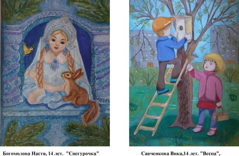 Юные художники Енакиево принимают участие в конкурсе детского рисунка в Москве, фото-3