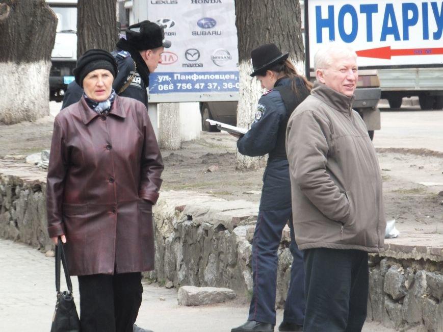 В Кировограде женщина обнаружила подозрительный предмет (фото) - фото 1