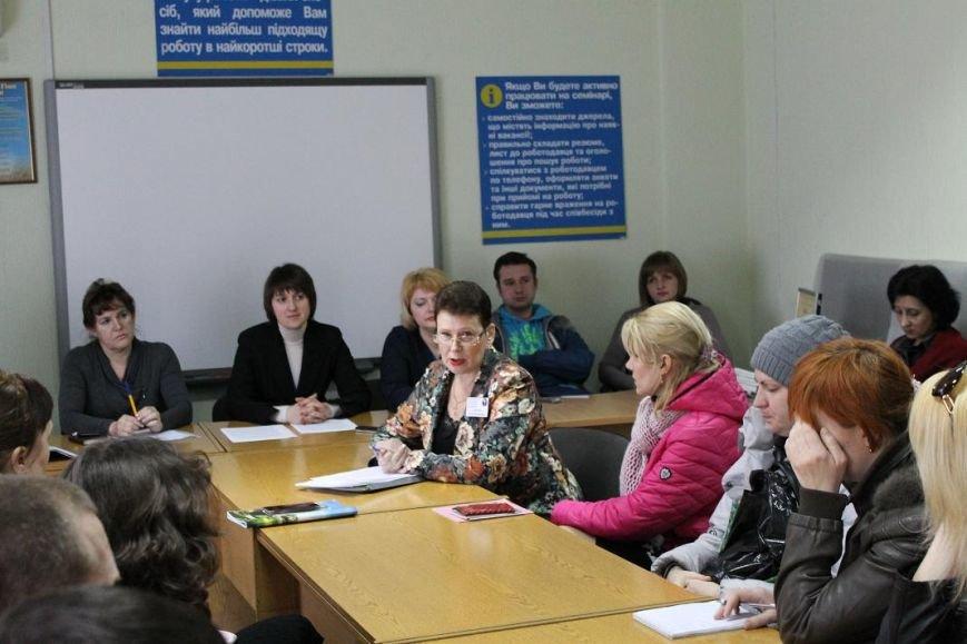 Добропольский центр занятости провёл день открытых дверей для переселенцев, фото-1