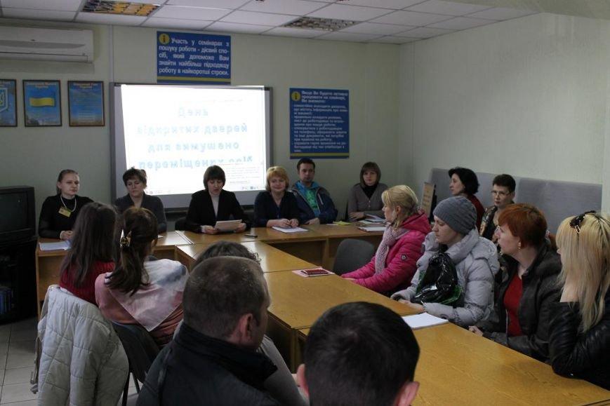 Добропольский центр занятости провёл день открытых дверей для переселенцев, фото-3
