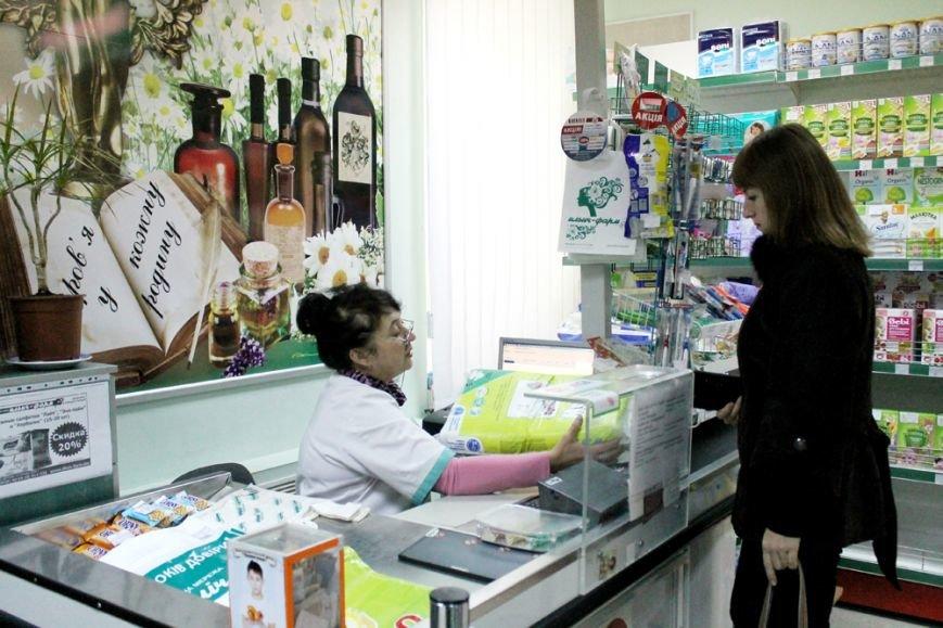 7 апреля - Всемирный День здоровья. «Ильич-фарм» дарит скидку на витаминные препараты (фото) - фото 2