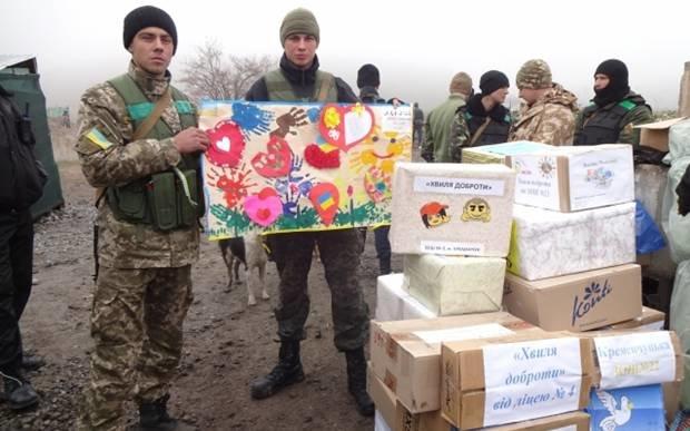 Кременчугские школьники передали помощь воинам Нацгвардии (ФОТО) (фото) - фото 1