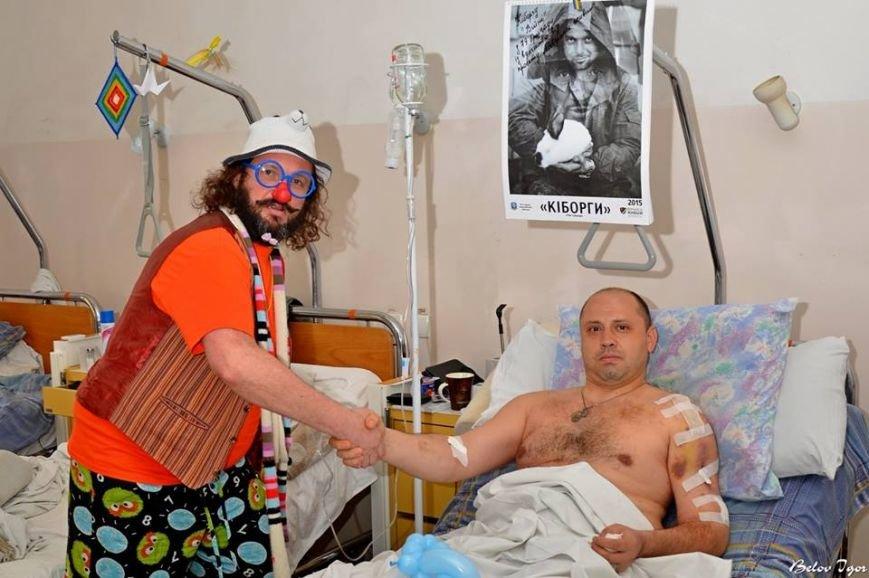 Клоун в больнице- страшный сон или приятная встреча для бойцов АТО? (фото) - фото 1