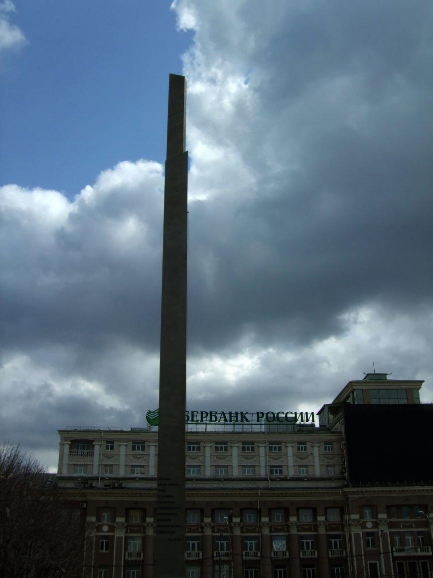 В Донецке не площади им.Ленина исчезли знамена с символикой «ДНР» (ФОТО) (фото) - фото 1