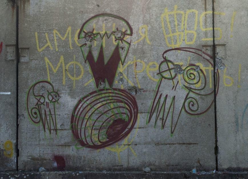 На окраине Запорожья найдена тренировочная база граффити (ФОТОРЕПОРТАЖ), фото-10