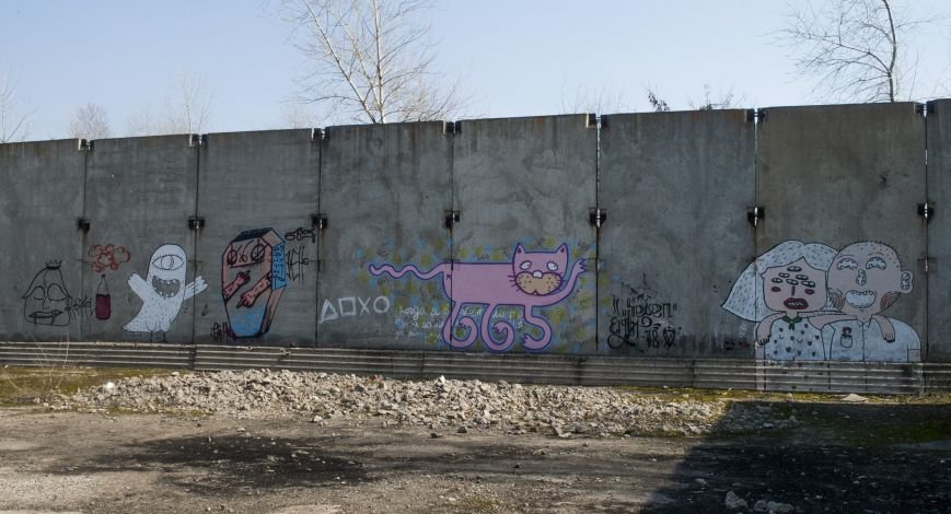На окраине Запорожья найдена тренировочная база граффити (ФОТОРЕПОРТАЖ), фото-14