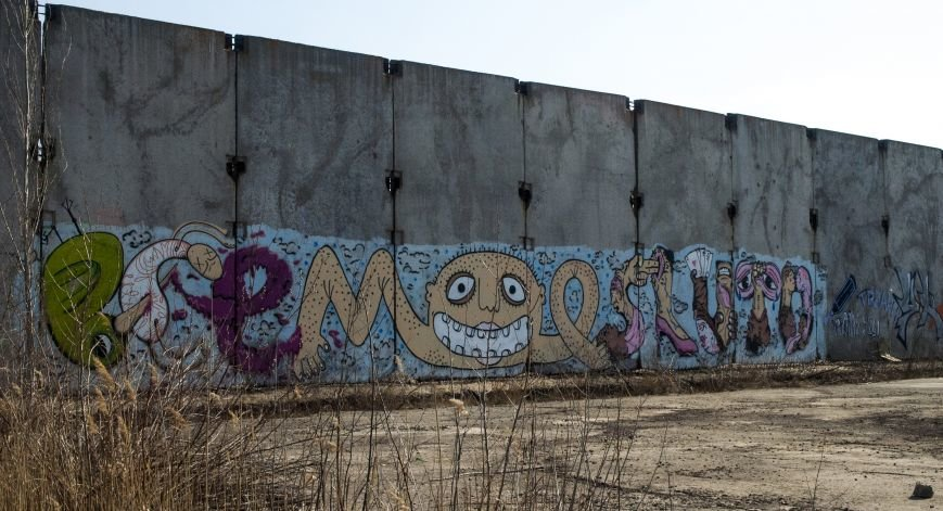 На окраине Запорожья найдена тренировочная база граффити (ФОТОРЕПОРТАЖ), фото-27