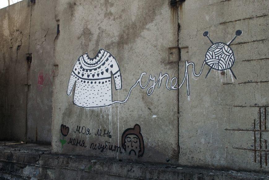 На окраине Запорожья найдена тренировочная база граффити (ФОТОРЕПОРТАЖ), фото-12