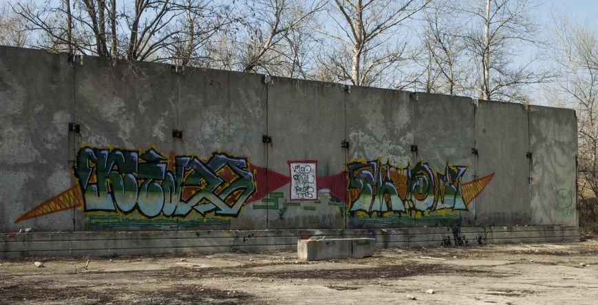 На окраине Запорожья найдена тренировочная база граффити (ФОТОРЕПОРТАЖ), фото-28