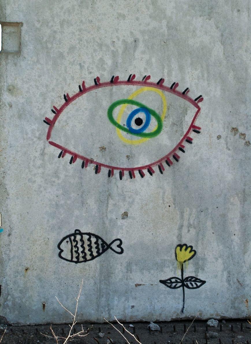 На окраине Запорожья найдена тренировочная база граффити (ФОТОРЕПОРТАЖ), фото-7
