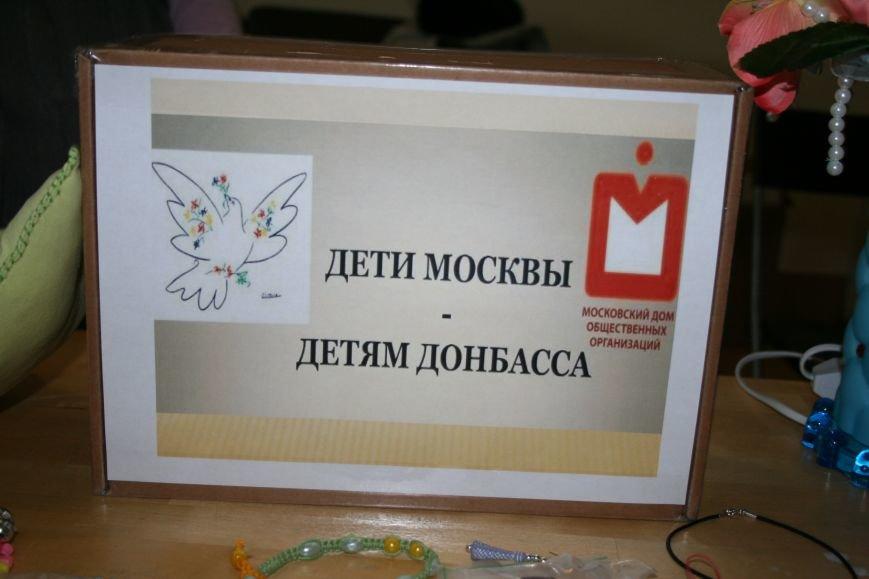 В прошлую пятницу в Троицке в ДС «КВАНТ» прошла благотворительная ярмарка «Дети Москвы - детям Донбасса» (ФОТО), фото-5