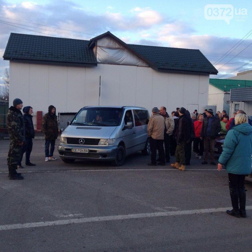 На Львівщині волонтери заблокували пункт пропуску «Шегині-Медика» (ФОТО) (фото) - фото 2