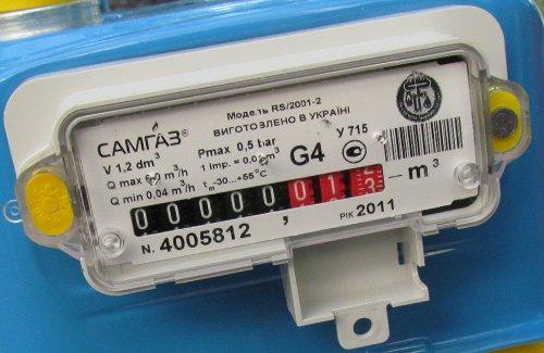 ПАТ «Рівнегаз» безкоштовно повірило майже 25 тис. газових лічильників (фото) - фото 1