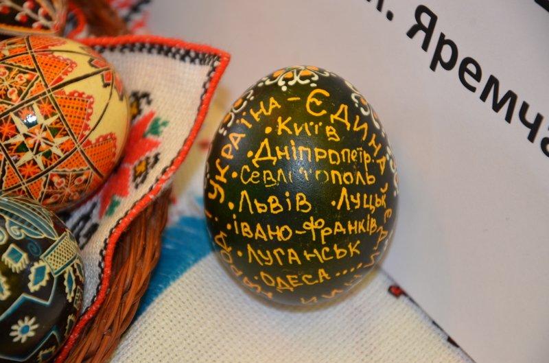 Патріотичні писанки з Буковелю відправили бійцям в зону АТО (ФОТО) (фото) - фото 3