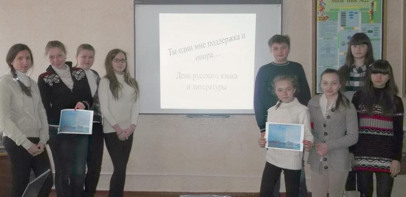Праздник русского языка и литературы в Енакиевском УВК № 22, фото-1