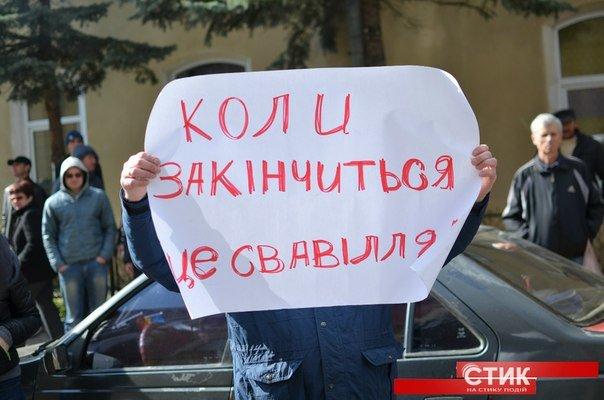 Франківські таксисти пікетували міліцію (ФОТО) (фото) - фото 3