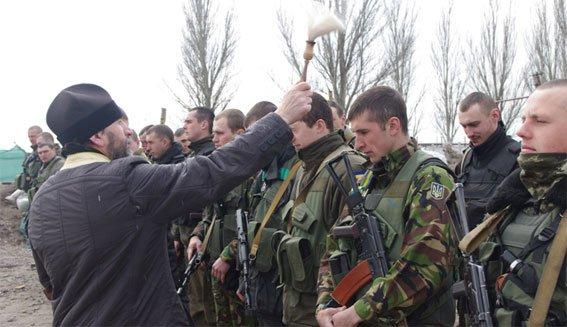 Кременчугские чиновники и священники посетили бойцов Нацгвардии в зоне АТО (ФОТО) (фото) - фото 1