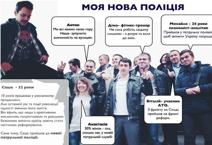 Арсен Аваков розповів, коли у Львові з'явиться нова патрульна поліція (ФОТО), фото-1