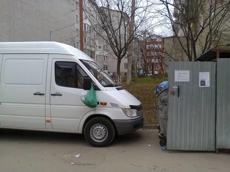 Купи сміття та порушення ПДР: добірка світлин про «культуру» тернополян (фото) - фото 5