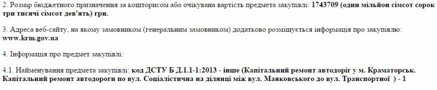 Скриншот 2015-04-07 11.11.46