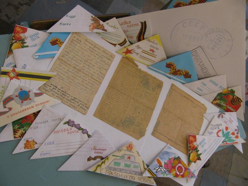 Фронтовые письма, фото-1