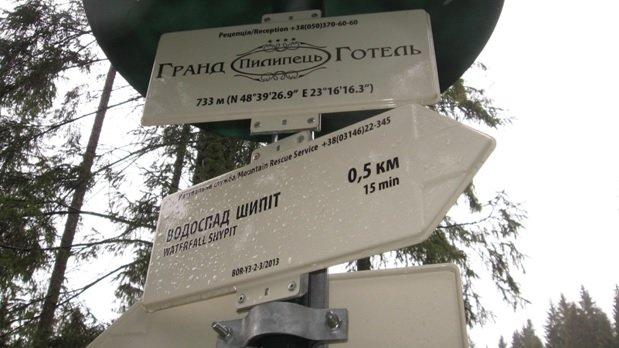 Відкрийте для себе перлину Закарпаття - туристичний центр Пилипець ! (фото) - фото 2