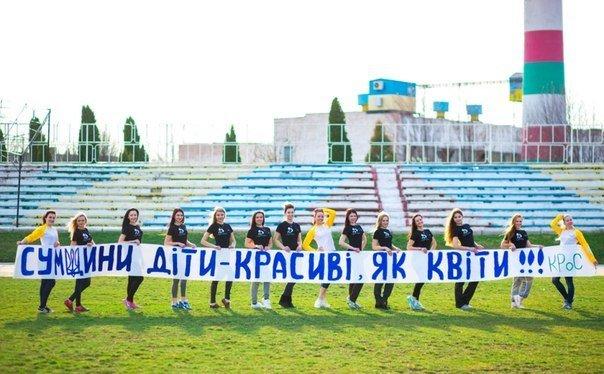 В Сумах прошел флешмоб ко Всемирному дню спорта (ФОТО) (фото) - фото 1