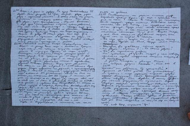 Что написано в скандальном «дневнике одесского террориста» ( + фото и дословные цитаты) (фото) - фото 1