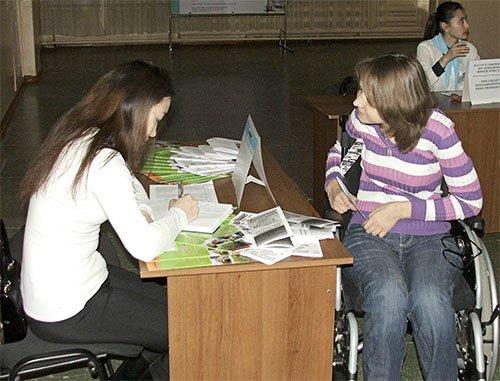 Работу могут найти и инвалиды