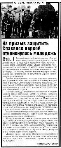 тв 22 февраля титуш2