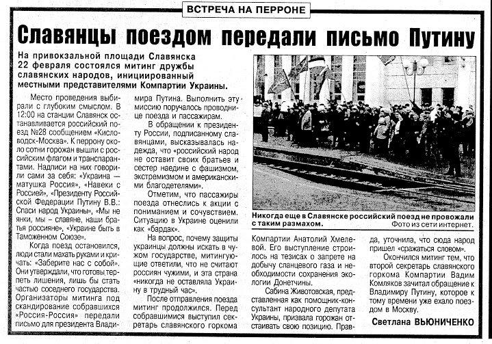 тв 22 февраля поезд