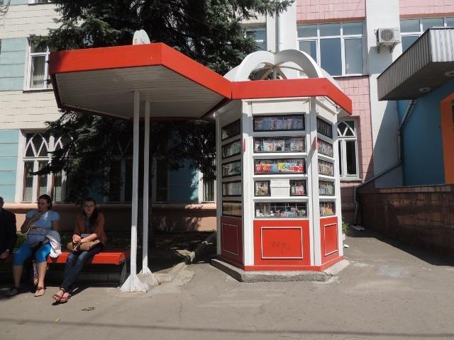 Тепер товари у кіосках можна продавати без РРО (фото) - фото 1