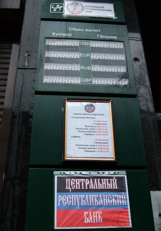 В Донецке за пенсиями от «ДНР» люди выстаивают огромные очереди (ФОТО) (фото) - фото 2