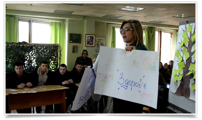 В Славянске к Дню здоровья прошёл библио-тренинг (фото) - фото 4