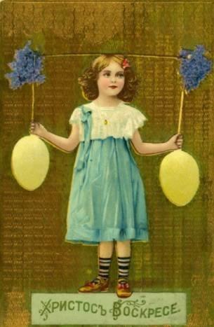 В музее космонавта Берегового в преддверии празднования Пасхи открылась мини-выставка репродукций старинных пасхальных открыток, фото-8