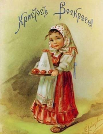В музее космонавта Берегового в преддверии празднования Пасхи открылась мини-выставка репродукций старинных пасхальных открыток, фото-9