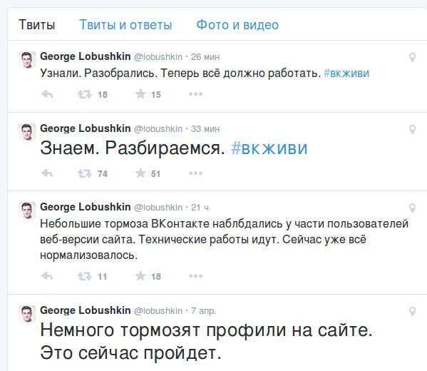 Screenshot - 09.04.2015 - 11:05:08
