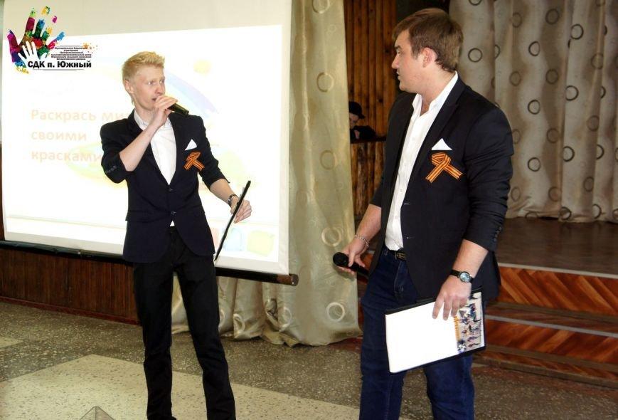 В Первомайском прошел смотр-конкурс дискотечных программ «Антинарко.RU» (фото) - фото 1