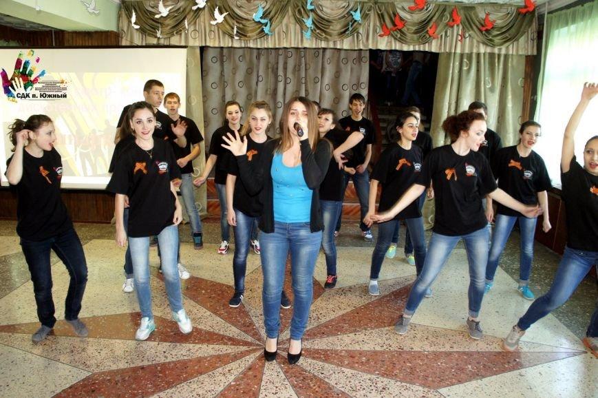 В Первомайском прошел смотр-конкурс дискотечных программ «Антинарко.RU», фото-1