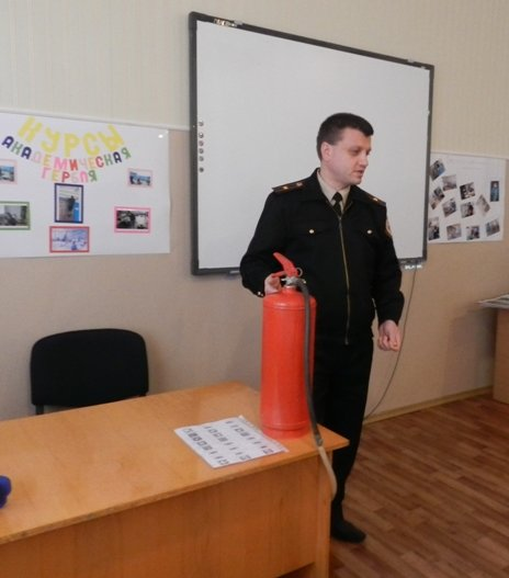 Херсонским спортсменам рассказали о пожарной безопасности (фото) (фото) - фото 1